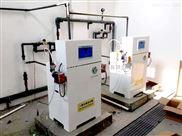 山东污水处理设备二氧化氯发生器特点
