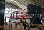 山东低温高效环保印染污泥烘干机
