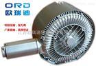 HRB-720-D5双段旋涡真空泵