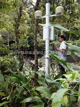 景区负氧离子在线监测设备