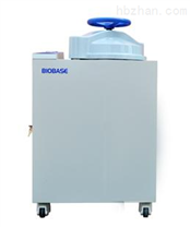 博科全自動高壓蒸汽滅菌器廠家