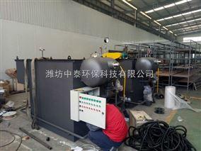 安徽黄山市溶气气浮机污水处理设备