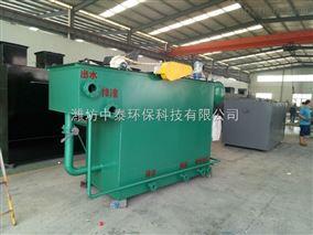 贵州省安顺市编织袋清洗污水处理设备