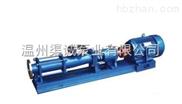 温州品牌G型单螺杆泵、泥浆泵