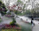 龙岩景观造雾