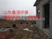 福建省泉州市纺织废水处理设备价格?生产厂家