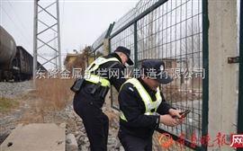 铁路钢板网防护栅栏片