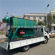 ZTQFJ-001屠宰养殖专用气浮机