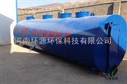 河南專業生產生豬屠宰一體化汙水處理betway必威手機版官網
