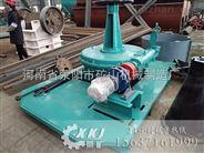 NZS-6浓缩机工艺流程