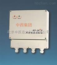 中西(CXZ)无线数据采集器 型号:SH24-HY-107R库号:M364083