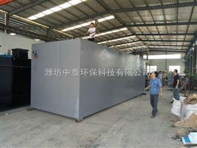 江西省上饶市金属清洗污水处理设备