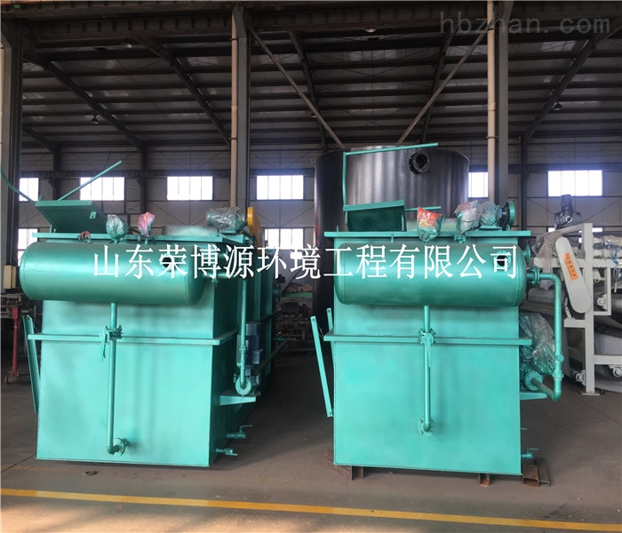 RBF型平流式压力溶气气浮设备 炼油废水处理