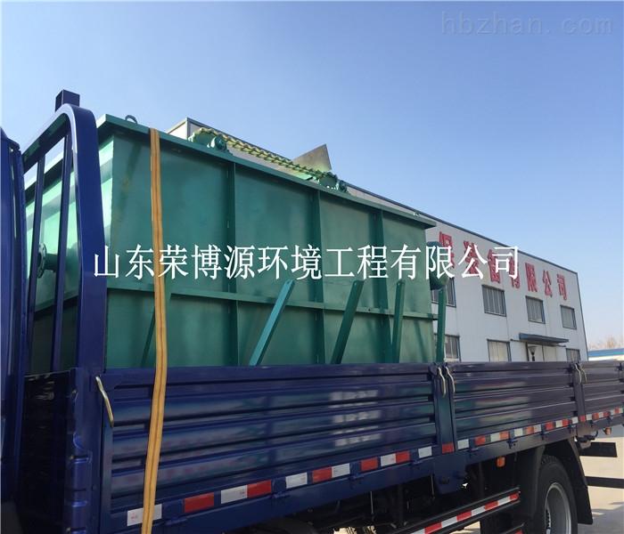 蔗糖厂加工废水处理设备加压气浮机处理法