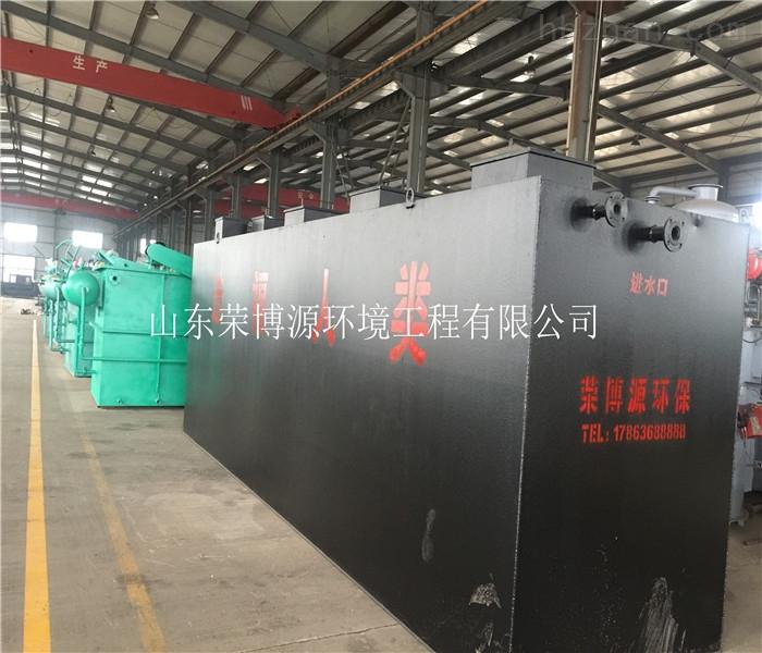 荣博源景观污水处理设备 净化过滤器设备