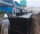一体化地埋式成套生活污水处理设备厂家
