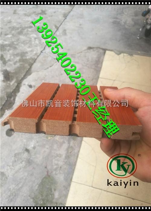 柳州阻燃木质吸音板价格(厂家)