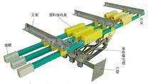 单级组合式滑触线厂家