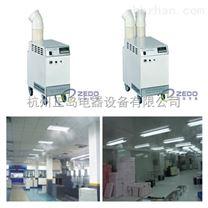 印刷厂防静电加湿机出厂价销售