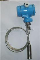 投入式浮球變送器,靜壓液位計現貨