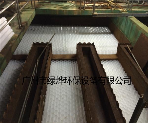 蜂窝斜管沉淀池工作原理-技术文章-广州市绿烨环保