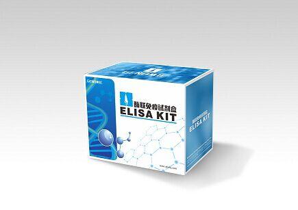 elisa试剂盒价格_elisa试剂盒批发