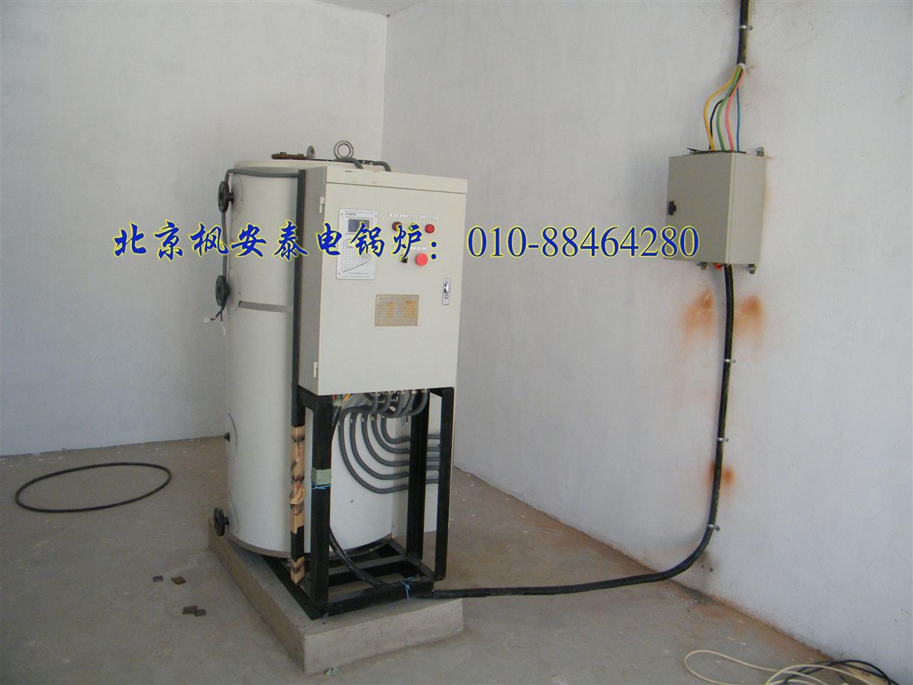 甲醇热水锅炉甲醇蒸汽锅炉甲醇锅炉价格北京锅炉