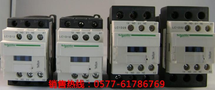 lc1-d0910施耐德接触器厂家