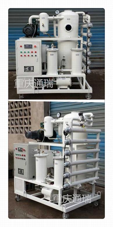 ZJA-30变压器油双级真空滤油机