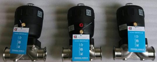 气动卫生级隔膜阀2
