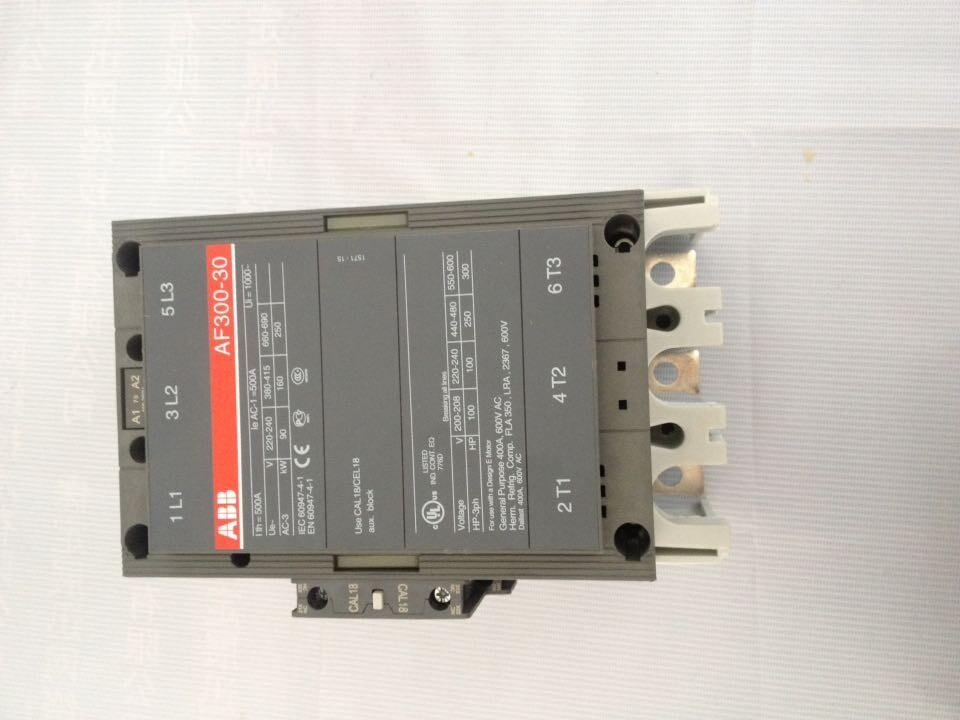 a系列接触器有三极和四极