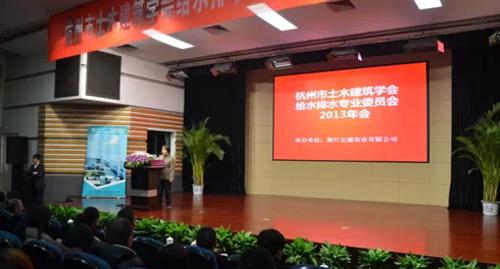 杭州市建筑设计院,汉嘉设计集团,浙江绿城建筑设计公司等多家省内知名