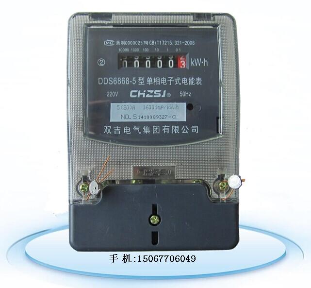 北京第三电表厂dds47电能表接线图