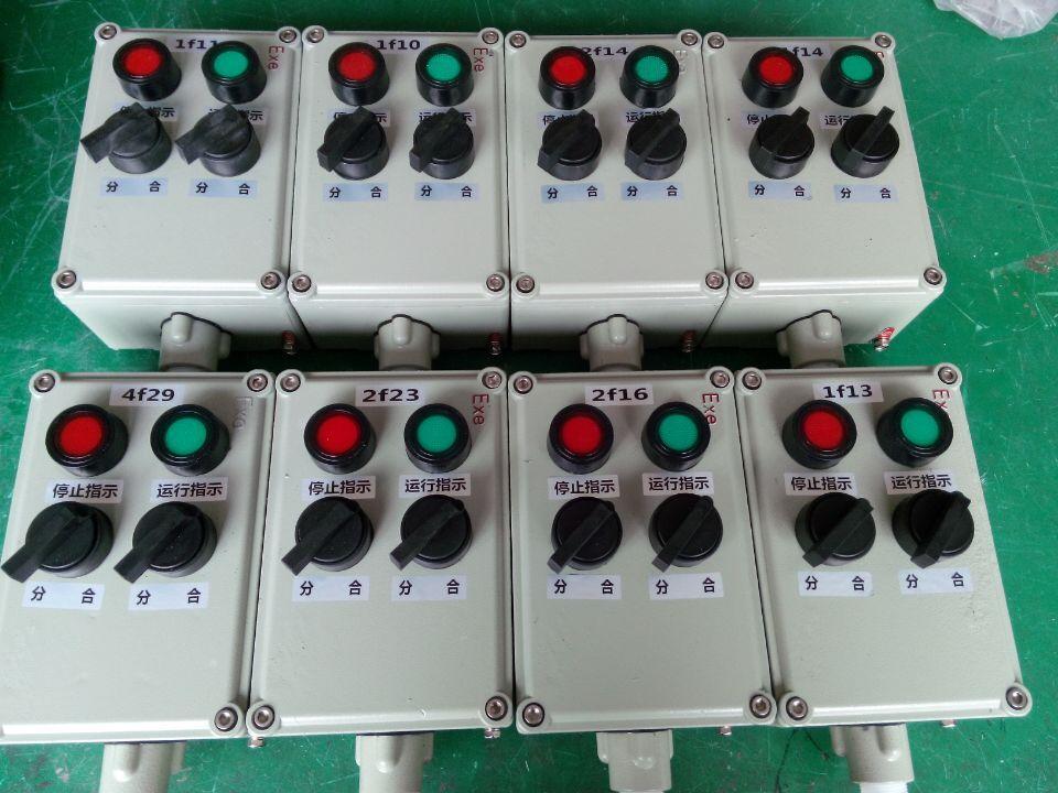 按钮,开关,指示灯,电流表等组成多功能,由用户自由选择