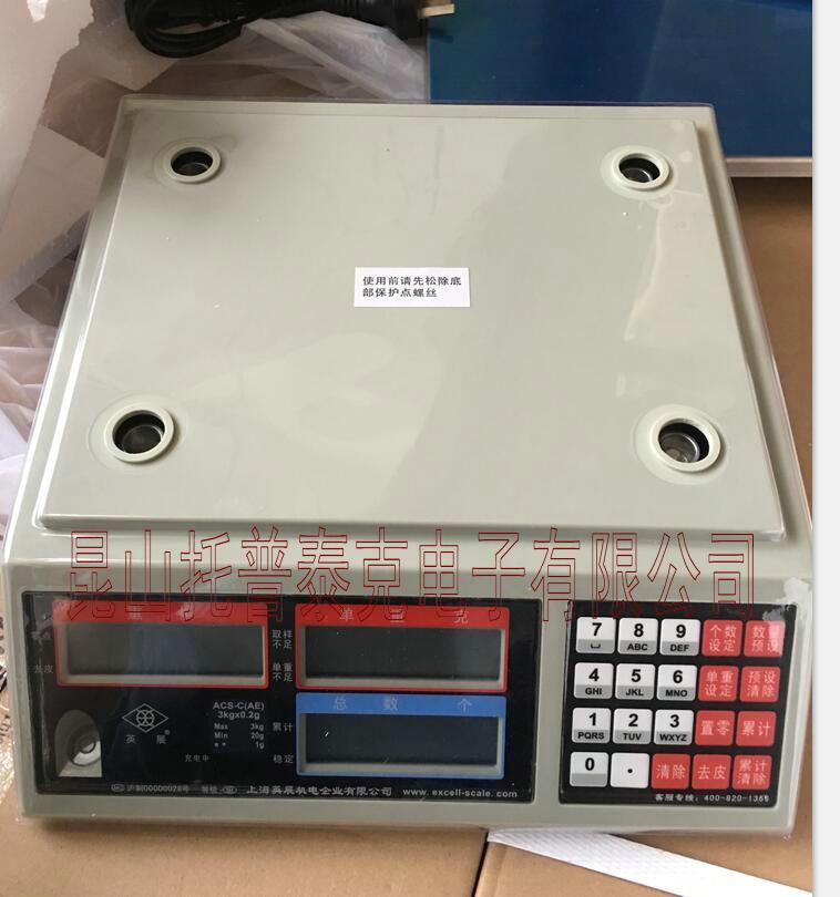 4,提供传感器,电池,转换电源及显示器等配件的更换.