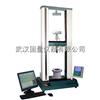 土工布检测仪器|土工材料实验室检测仪器(宽条拉伸,CBR顶破,梯形撕破)