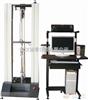 PET薄膜延伸率试验机(拉伸强度,伸长率)高精度,小吨位机型