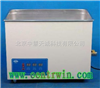 超声波清洗机 型号:ZDKDS2060