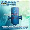 压缩空气汽液分离器
