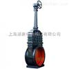 Z9442H煤气闸阀 电动煤气闸阀