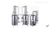 yt 00594不锈钢电热蒸馏水器