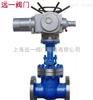 上海远一牌Z941Y-16I/25I/40I/64I/100I/160I法兰式电动铬钼钢闸阀
