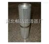 P164170(畅达)供应P164170滤芯,P164170滤芯厂家,P164170滤芯价格