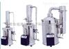 yt 00614不锈钢电热蒸馏水器