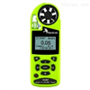 Kestrel® 4300气象追踪仪,美国NK4300手持式气象站