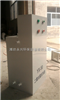 云南二氧化氯发生器供应