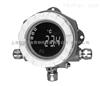 经销E+H温度变送器, iTEMP® TMT142
