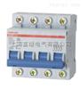 DZ47-100/4 63A高分断小型断路器DZ47-100/4 63A