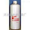 FS1000弗列加油水分离滤芯FS1000