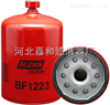 BF1223鲍德温油水分离器滤芯BF1223